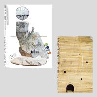 『消しゴム石』『tower (THEATER)』2冊セット