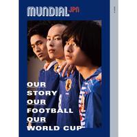 MUNDIAL JPN - Issue 1