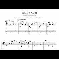 あじさいの頃 (from Hakushū)