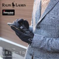 Ralph Lauren/ラルフローレン スマホ対応レザーグローブ