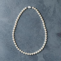 19002 / Akoya Pearl Necklace