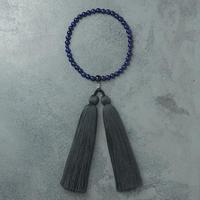 16004 / Juzu (Lapis Lazuli)