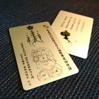 大黒天カード守り