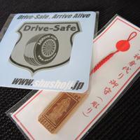 交通安全ステッカー(シルバー)・身代わり守り