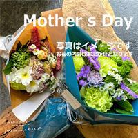 ★ご来店受け取り★[母の日]フレッシュフラワーの花束S