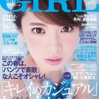 雑誌掲載のご紹介(2015年初頭~春)