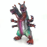 世界の怪獣 ダギゴン (A)