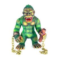 巨猿 (モス)
