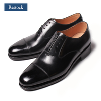 CH9308F-01 / Black   42ND ROYAL HIGHLAND Navy Collection