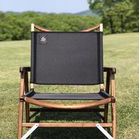 BLACK Designロッキンチェアー武椅 限定ブラック・サンド