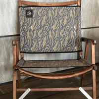 BLACK Designロッキンチェアー武椅 限定タイガーカモ