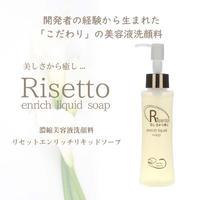 Risetto enrich liquid soap 100ml