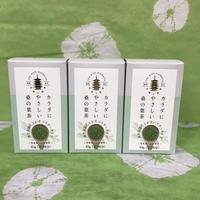 【定期便10%引き】高幡不動名物 桑の葉茶 45g×3箱