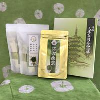 高幡不動名物 桑の葉商品詰め合わせ(送料無料)
