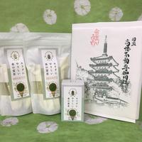 【期間限定】高幡不動名物 桑の葉商品ギフトセット(送料無料)