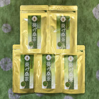 【定期便10%引き】高幡不動名物 桑の葉茶 45g×5袋