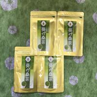 【定期便10%引き】高幡不動名物 桑の葉茶 45g×4袋