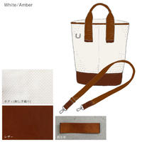 《SS20新作プレオーダー》CaBas N°50-plus Laundry bag small + Shoulder strap (White/Amber)