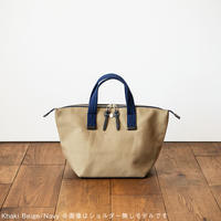 CaBas N°33 Bowler bag small + Shoulder strap  [Khaki beige / Navy]