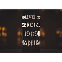 ドリヴェイラ マデイラ セルシアル 1989 (辛口)