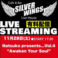 11月28日(土)Awaken Your Soul