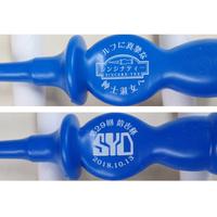 【特注】ロゴ印刷入り品 100セット【受注生産】