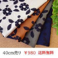 片裾レース 黒糸刺しゅうの大花MAT007