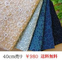 太糸2色使い花びら柄MAT019