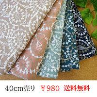 2色の糸で可愛いステッチのハンドメイドのような質感    MAT003