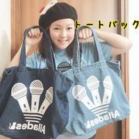 Singeraila  アイラデニムトートバック 2500円