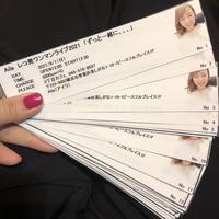 2021年8月1日(日) アイラレコ発ワンマンライブ レコ発CD付 3丁目カフェ