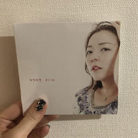 新CD「キラキラ」