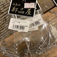 日本の部品屋 ティアドロップヒートンクローズ