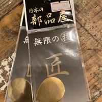 日本の部品屋 シンバルブレード