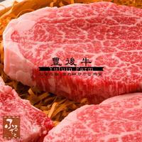 豊後牛 ヒレステーキ 130g×4枚 (生肉冷蔵便 大分県産 国産 黒毛和牛 牛肉 MHS-120)