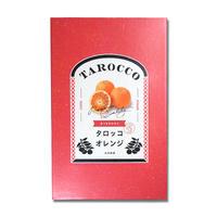 タロッコオレンジ 9玉 秀品