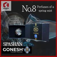 SPASHAN x GONESH スパシャンとガーネッシュのコラボ ガーネッシュ No.8 車の芳香剤