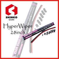 ハイパーワイパー 28インチ(71cm) 撥水 水切り 車 カー用品 単品 SHINKO