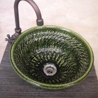 織部やつれ一品物 手洗い鉢