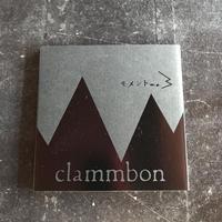clammbon『モメント e.p.3』