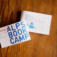 ウチダゴウ『Poems of ALPS BOOK CAMP』