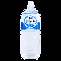 知床深海の水 2L