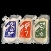 知床の塩3種セット ネコポス、クリックポスト配送