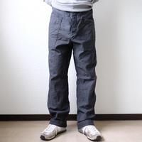 Soviet work trousers