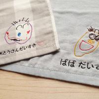 sample お絵描き刺繍ハンカチ