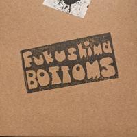 峠のみち(Fukushima BOTTOMS)