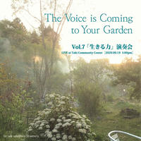 The Voice is Coming to Your Garden(Blu-ray)