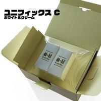 ユニフィックス  C(外箱つき)ホワイト&クリーム外寸236x165xh85mm