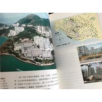 <躍雨文庫>【城境 香港建築 1946-2011 / 本:薛求理 著】商務印書館PB p299