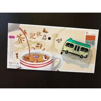 【香港☆HK  Magnet】キュートなアクリル板のマグネット /  (緑小巴)香港特色磁石貼 5種類